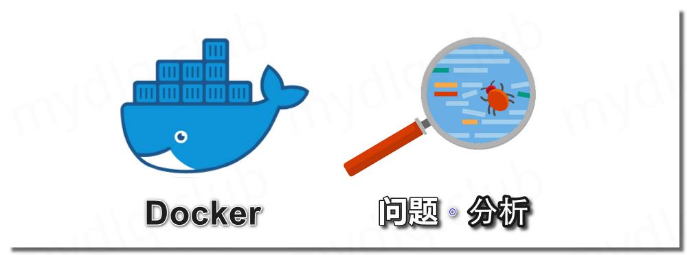 解决 Docker 多阶段构建 layer does not exist 错误