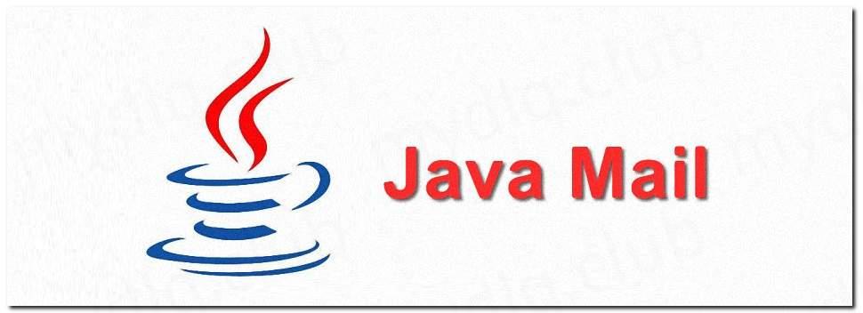 Java 通过 JavaMail 发送邮件