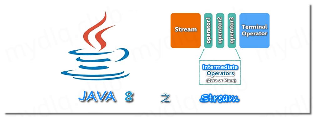 Java 8 中使用 Stream 方式处理数据