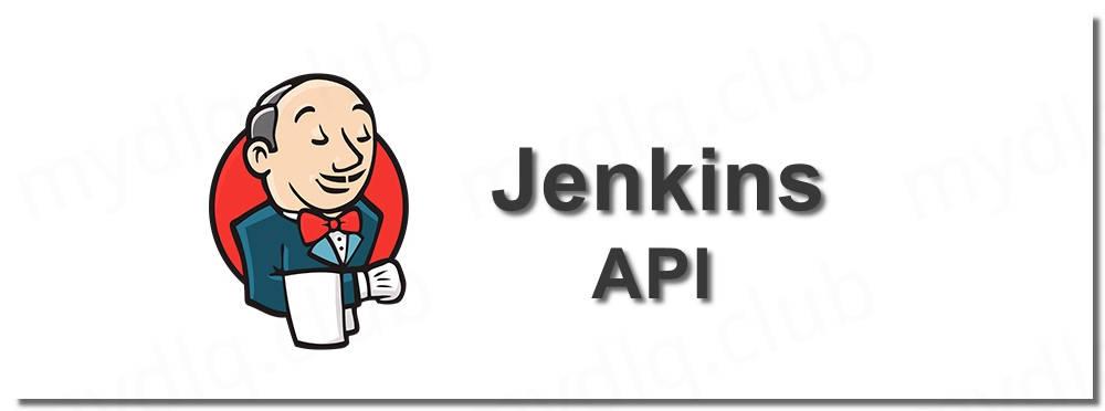 利用 Java 操作 Jenkins API 实现对 Jenkins 的控制详解
