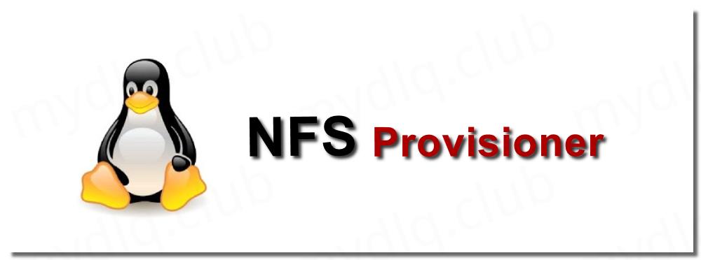Kubernetes 中部署 NFS Provisioner 为 NFS 提供动态分配卷