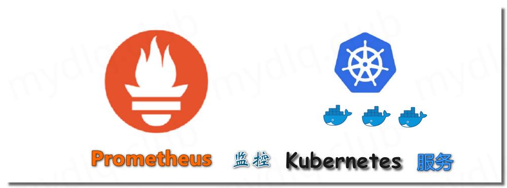 Prometheus 结合 StateMetrics+cAdvisor 监控 Kubernetes 集群服务