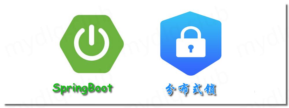 SpringBoot 使用 Zookeeper 与 Redis 实现分布式锁