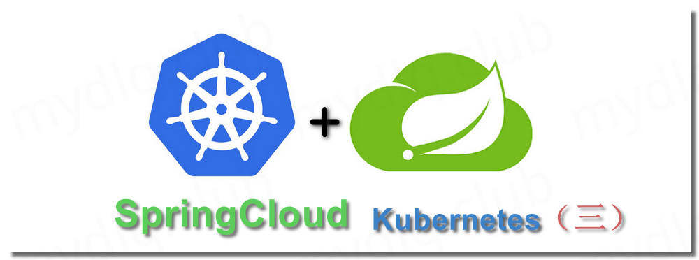Kubernetes 开发 SpringCloud (三)、使用 SpringCloud Feign 进行 SrpingCloud 服务间的通信